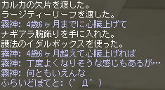 20100714-182005.png